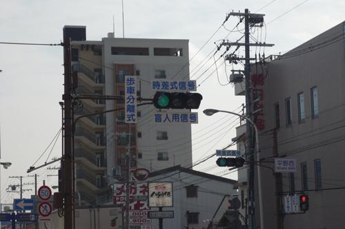 5信号機.JPG