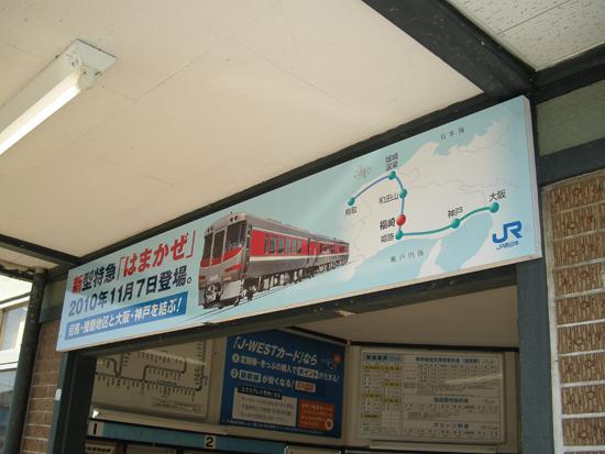 DSCN2841.JPG