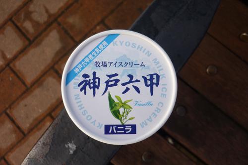 アイス.JPG