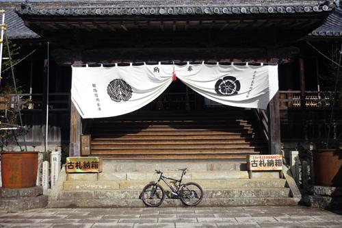 神社2.JPG
