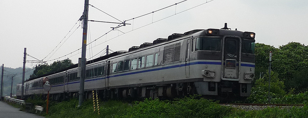 P1160521.JPG