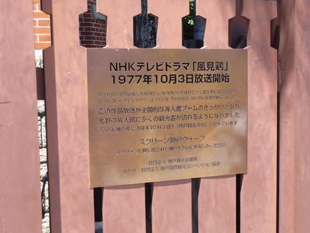 P1160715.JPG