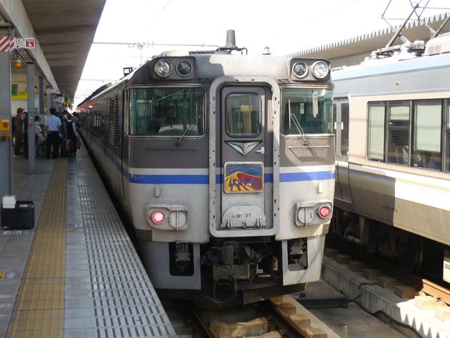 P1170492.JPG