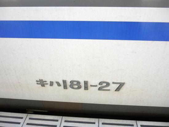 P1170494.JPG