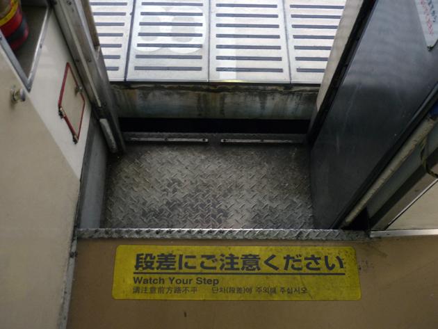 P1170503.JPG