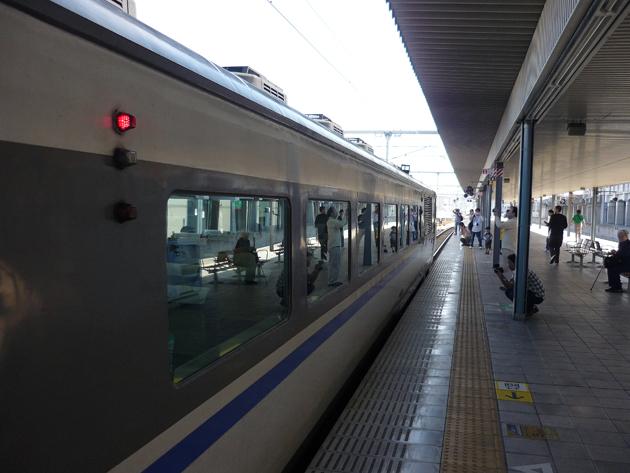 P1170506.JPG