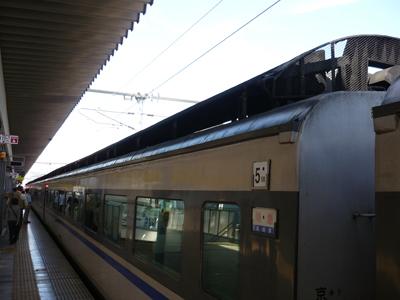 P1170509.JPG
