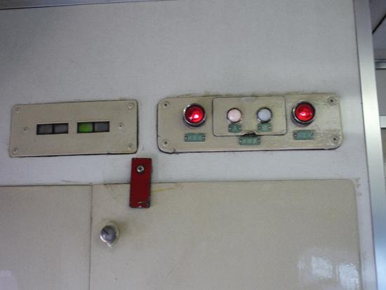 P1170548.JPG