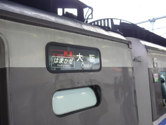 P1170725.JPG